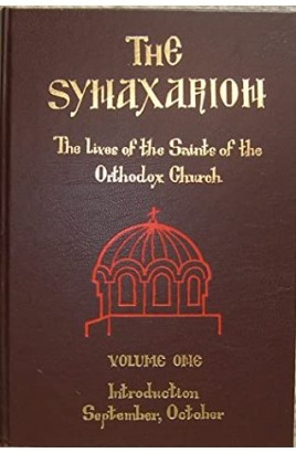 Synaxarion Vol. I