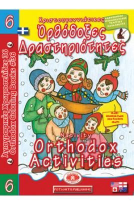 Orthodox Activities #6