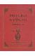 Mousiki Kypseli Τ.B / Μουσική Κυψέλη Τομος Β