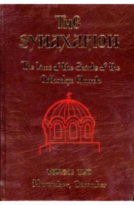 Synaxarion Vol. II