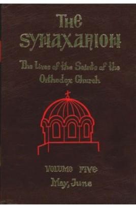 Synaxarion Vol. V