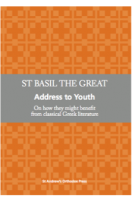 St Basil the Great : Address to Youth