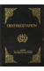 Pentikostarion / Πεντηκοστάριον (large)