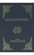 Pentikostarion / Πεντηκοστάριον (small)