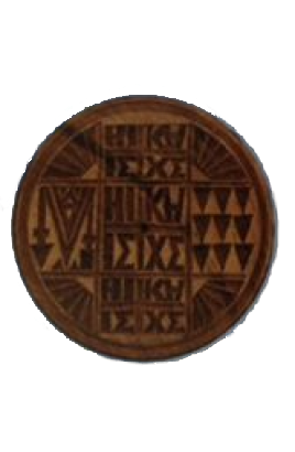 Prosphora Seal from Mount Athos