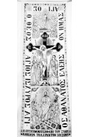 Burial Cloth - Savana