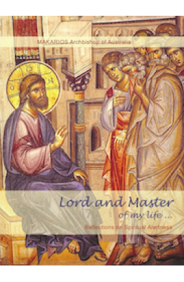 Lord and Master of My Life