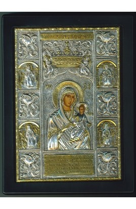 The Virgin Mary Silver icon: Of Soumela