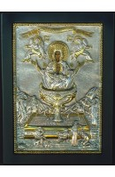 The Virgin Mary silver icon: Of the Life Giving Spring