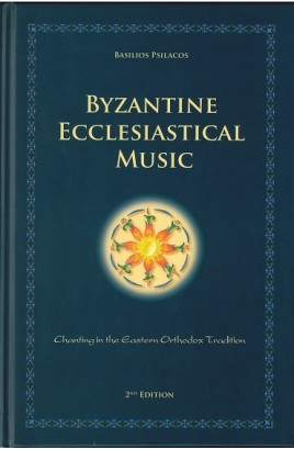Byzantine Ecclesiastical Music: Chanting in the Eastern Orthodox Tradition. 2nd Edition by Basilios Psilacos