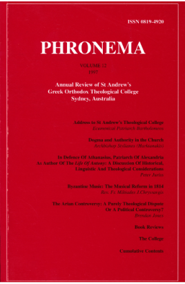 Phronema Volume 12, 1997