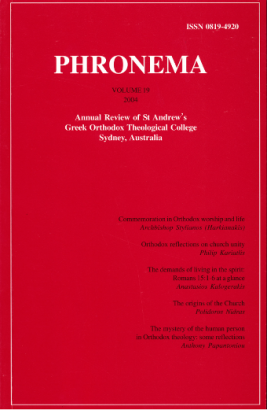Phronema Volume 19, 2004