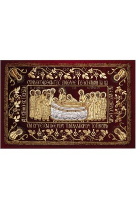 Epitaphius Embroidered of Theotokos